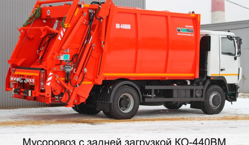КО-440ВМ full