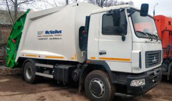 McNeilus 16м3 full