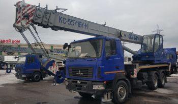 Автокран КС-5571BY-H-22 full